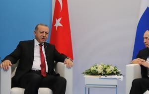-400 Τουρκίας-Ρωσίας, ΝΑΤΟ, -400 tourkias-rosias, nato