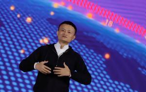 Alibaba, Αυξάνει, -Εναντι 800, Alibaba, afxanei, -enanti 800