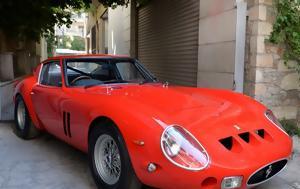 Ferrari, Ελληνικό Μουσείο Αυτοκινήτου, Ferrari, elliniko mouseio aftokinitou