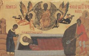 26 Σεπτεμβρίου, Μετάστασης Αγίου Ιωάννου, Θεολόγου, 26 septemvriou, metastasis agiou ioannou, theologou