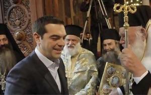 Αλέξης Τσίπρας, Έλληνας, alexis tsipras, ellinas