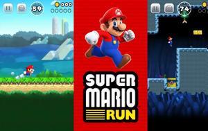 Ενημέρωση, Super Mario Run, enimerosi, Super Mario Run