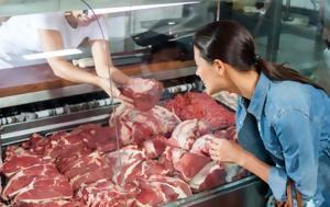 Κρέας, – Πότε, kreas, – pote