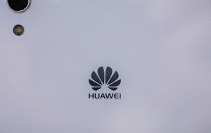 Διέρρευσαν, Huawei Mate 10Pro, dierrefsan, Huawei Mate 10Pro
