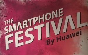 Μήνας, Οκτώβριος, Huawei, minas, oktovrios, Huawei