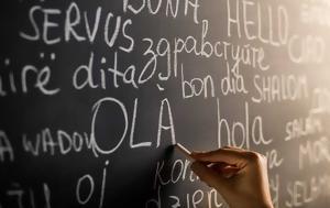 Μετάφραση, metafrasi