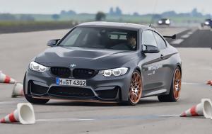 BMW, MINI Driving Experience