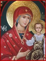 Μαρία - Θεοτόκος - Παναγία,maria - theotokos - panagia