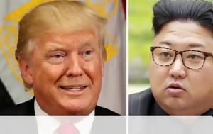 Νέος, ΗΠΑ, Βόρεια Κορέα, neos, ipa, voreia korea