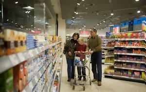 Το πρώτο γερμανικό σούπερ μάρκετ έγινε εξήντα χρόνων