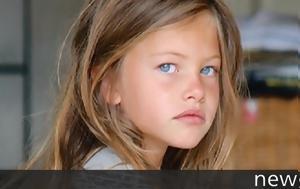 Το ωραιότερο κορίτσι στον κόσμο μεγάλωσε