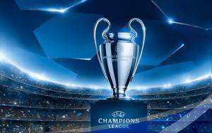 ΕΡΤ1, ΕΡΤHD – Champions League, Γιουβέντους – Ολυμπιακός, ert1, ertHD – Champions League, giouventous – olybiakos