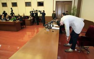 Βόρεια Κορέα, voreia korea