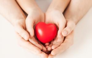 3 τρόποι να θωρακίσετε την καρδιά σας και την καρδιά των παιδιών σας!