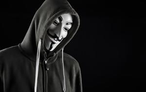 ΤτΕ, Δημόσια, Anonymous, tte, dimosia, Anonymous