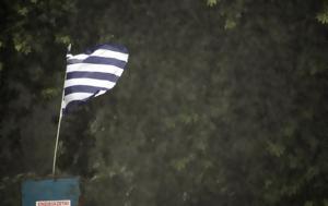 87η, Ελλάδα-Ποιοι, 87i, ellada-poioi