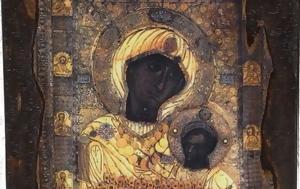 Παναγία Πορταΐτισσα, Άγιο Όρος, panagia portaΐtissa, agio oros
