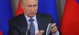 Πούτιν, ΗΠΑ, Καθυστερούν, -Η Ρωσία,poutin, ipa, kathysteroun, -i rosia