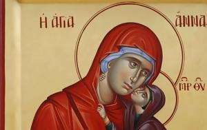 Προσευχή, Αγίας Άννης, prosefchi, agias annis