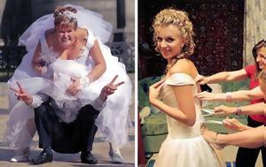 10 αστείες φωτογραφίες γάμων που μοιράζουν άφθονο γέλιο