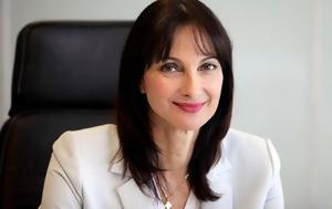 Έλενα Κουντουρά, Στόχος, 2020, elena kountoura, stochos, 2020