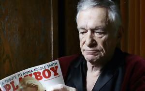 Πέθανε, Playboy Χιου Χέφνερ, pethane, Playboy chiou chefner