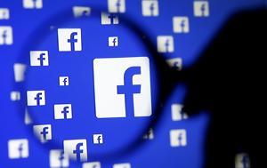 Google Facebook, Τwitter, Google Facebook, twitter