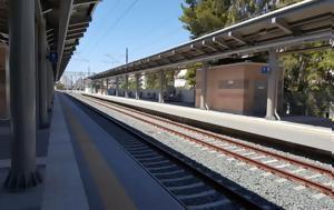 Σιδηροδρομικός Σταθμός, Κεντρικός Σταθμός, Αθήνας, sidirodromikos stathmos, kentrikos stathmos, athinas
