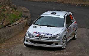 Halivelakis Racing, Φθινοπωρινό Ράλλυ, Halivelakis Racing, fthinoporino rally