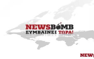 ΕΚΤΑΚΤΟ, Χάος, ektakto, chaos