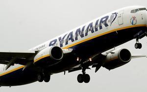 Ryanair, Χανιά, Θεσσαλονίκη, Ryanair, chania, thessaloniki