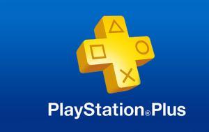 Δείτε, PlayStation Plus, Οκτώβριο, deite, PlayStation Plus, oktovrio