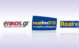 Αναδιοργάνωση, Real Group, anadiorganosi, Real Group