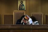 Δίκη Χ Α, Πολιτική Αγωγή,diki ch a, politiki agogi