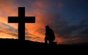 Προσευχή, prosefchi