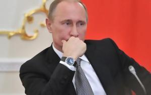 Άγκυρα, Πούτιν, agkyra, poutin