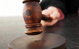 15 χρόνια φυλάκισης σε γυναίκα που τραυμάτισε θανάσιμα επίδοξο βιαστή