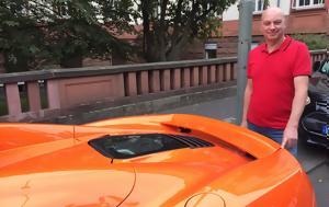 """Γάιδαρος, """"καροτί"""" McLaren, €5 800, gaidaros, """"karoti"""" McLaren, €5 800"""