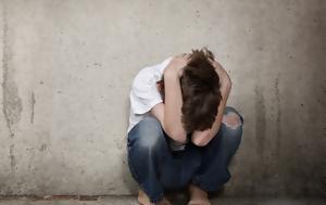 Ανείπωτη, 12χρονος, [εικόνα], aneipoti, 12chronos, [eikona]