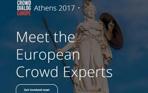 Crowd Dialog Europe 2017, Σημερα, Συνέδριο, Crowd Dialog Europe 2017, simera, synedrio