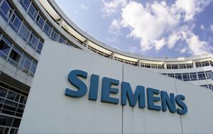 Κατάθεση-φωτιά, Siemens, katathesi-fotia, Siemens