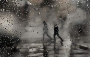 Βροχερό Σάββατο, vrochero savvato