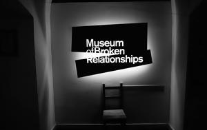 Μουσείο, Κατεστραμμένων Σχέσεων, Διατηρεί, mouseio, katestrammenon scheseon, diatirei