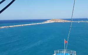 Νήσος Σάμος, Νάξο, nisos samos, naxo