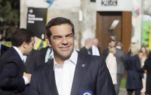 Τσίπρα, Taxibeat, tsipra, Taxibeat