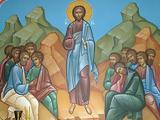 Ομιλία, Θεώ, Ευαγγέλιον, Β´ Κυριακής, Λουκά,omilia, theo, evangelion, v´ kyriakis, louka