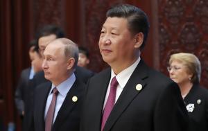 Κίνα, Συνάντηση, Σι Τζινπίνγκ, Εξωτερικών Ρεξ Τίλερσον, kina, synantisi, si tzinpingk, exoterikon rex tilerson