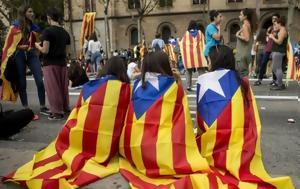 Ισπανία, Επιδρομή, Καταλονίας, ispania, epidromi, katalonias