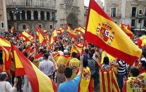 Ισπανία, Χιλιάδες, ispania, chiliades