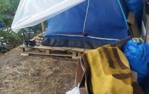 Οικογένεια, Χανίων - ΦΩΤΟ, oikogeneia, chanion - foto